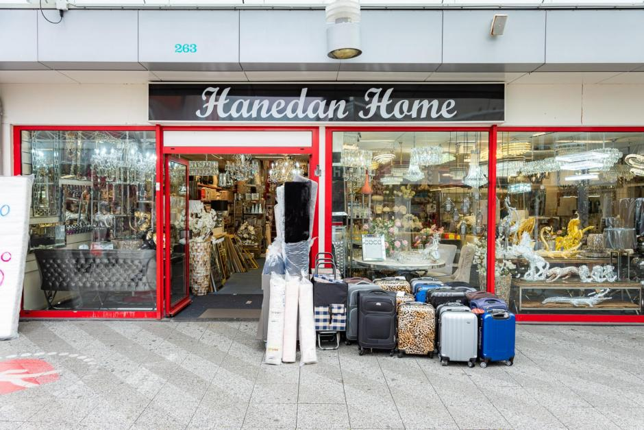 Hanedan Home Collection - Boven 't Y